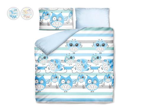 Комплект постельного белья Эмоциональная Совушка