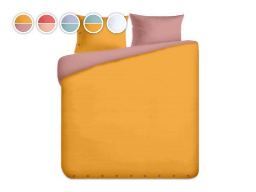 Комплект постельного белья The Essentials SS