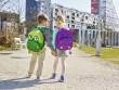 ruksak za djecu