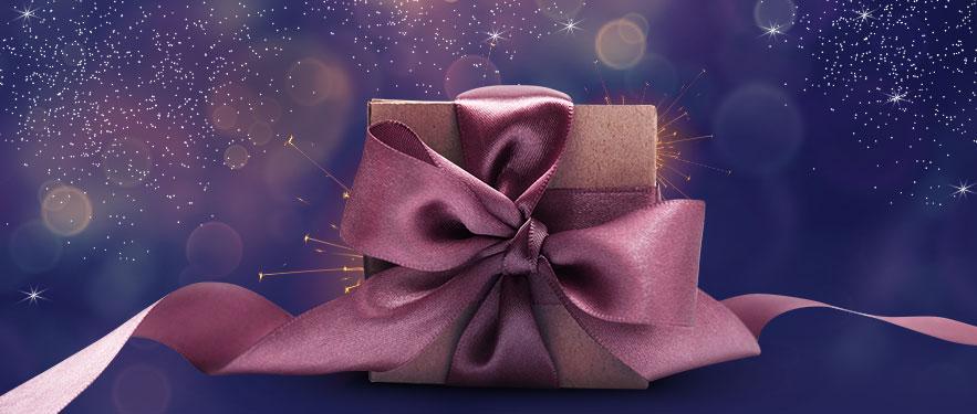 Ищете новогодний подарок?